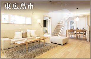 LUXE常設モデルハウス