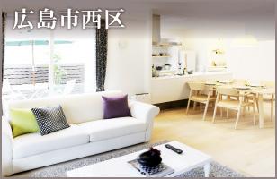 ちゅーピー住宅展示場モデルハウス