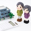 広島 注文住宅会社の住宅ローン・税金