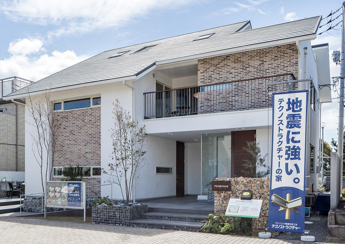 広島 注文住宅会社のちゅーピー住宅展示場