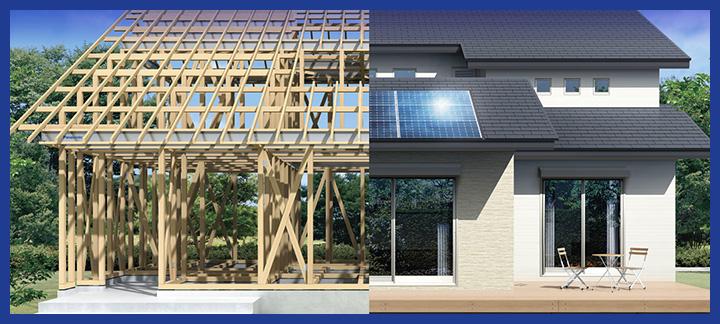 広島 注文住宅会社の耐震住宅工法
