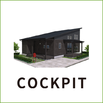 COCPIT