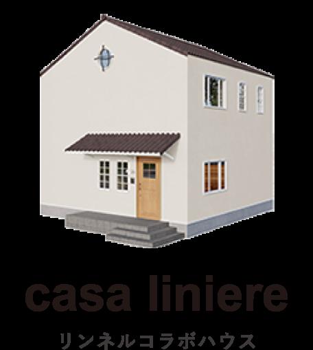 casa liniere|リンネルコラボハウス