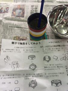 IMG_6464[1]