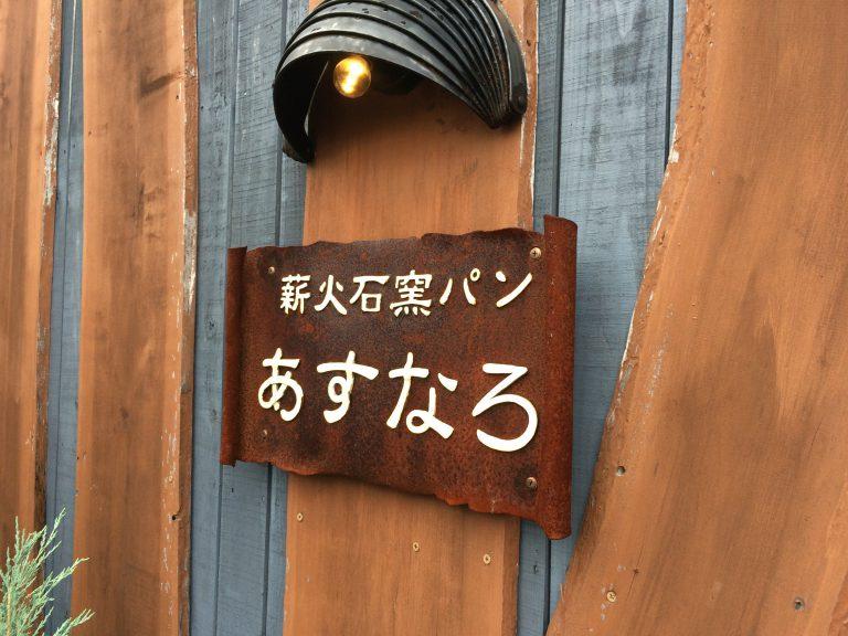 ☆モーニング☆