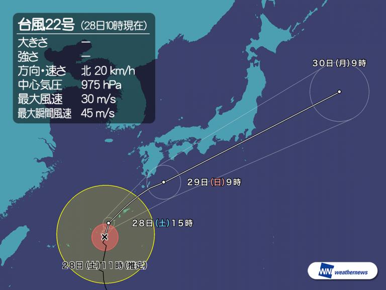 また台風!!