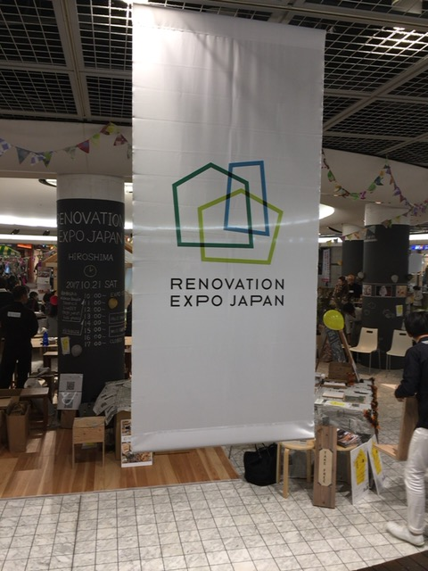 リノベ EXPO