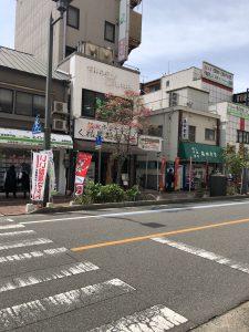 くれ星製麺店