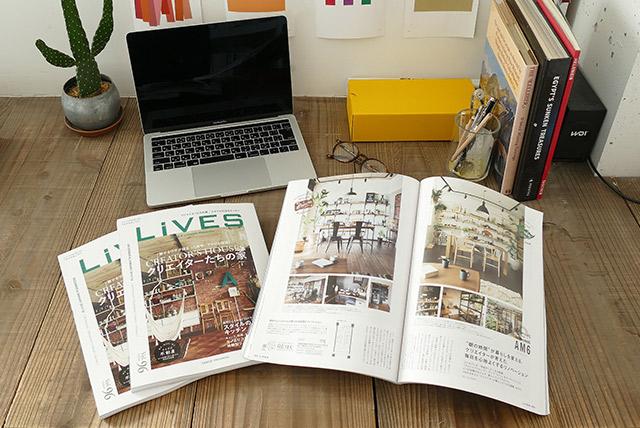 1115-4magazine