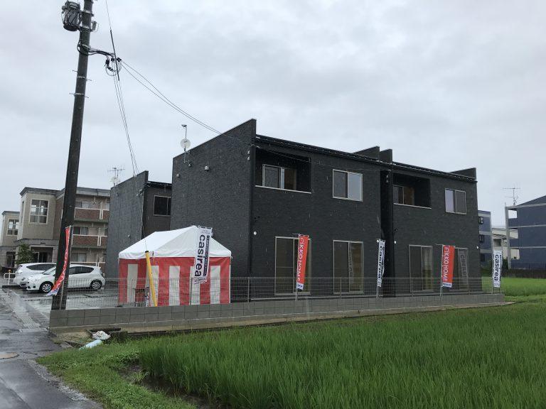 戸建賃貸住宅カシリア〜Casirea〜