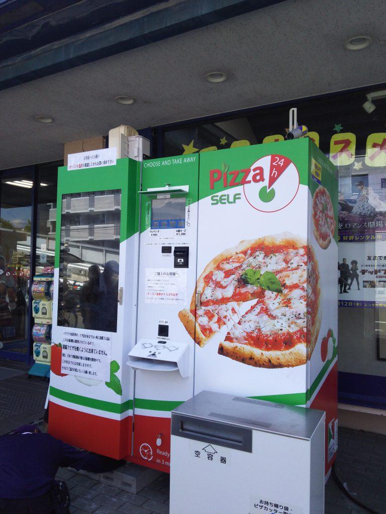 ?出来立て!ピザの自販機?