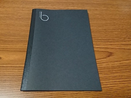 変わったノート
