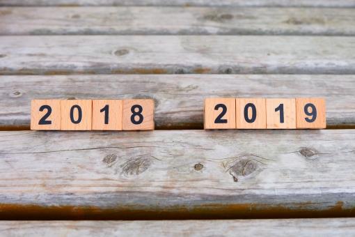 今年最後のブログ