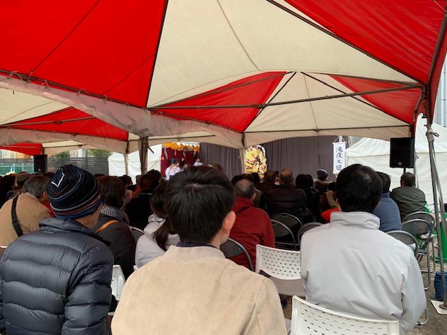 ?ちゅーピー住宅展示場 新春フェア?