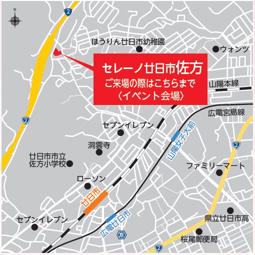 佐方 地図