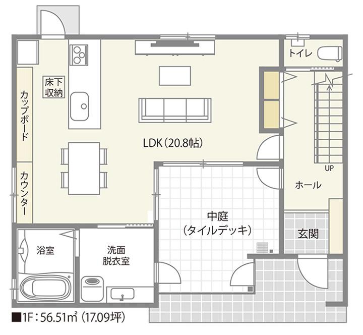 広島注文住宅会社のフリーウォール設置例01