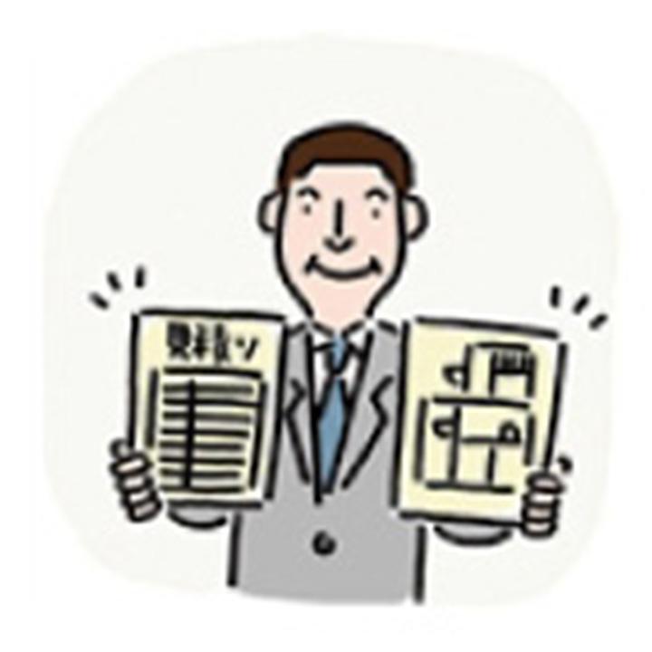 広島 ハウスメーカーのお見積書提出