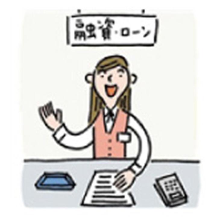 広島 ハウスメーカーの融資審査・申込み