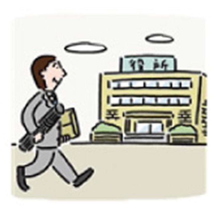 広島 ハウスメーカーの確認審査提出