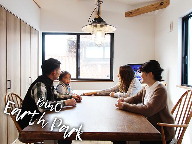 家族で一目ぼれしたカフェのような家
