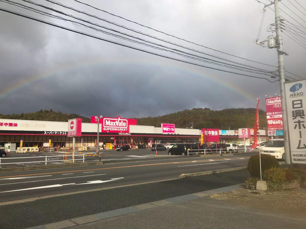 本社前の虹