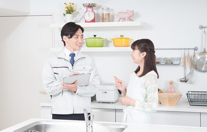広島 注文住宅会社の安心の長期保証