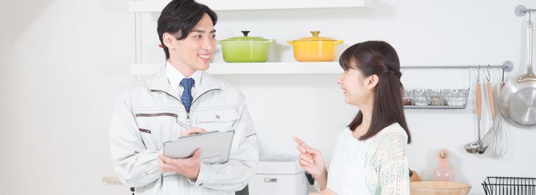 広島 注文住宅会社のアフターサポート