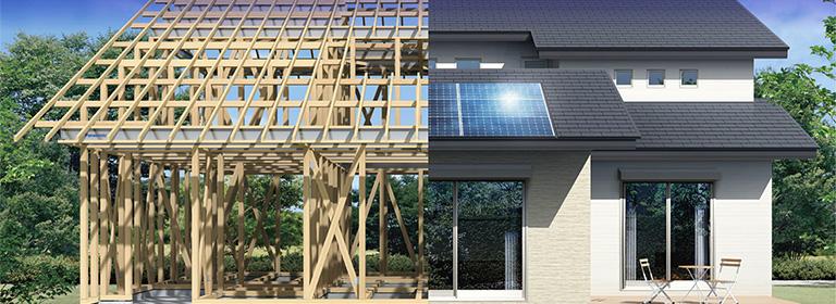 広島 ハウスメーカーの安心のテクノロジー