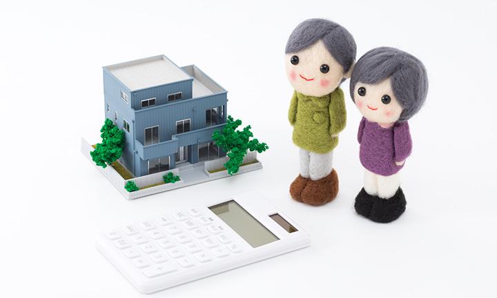 広島 注文住宅会社のReason.3 納得の低価格を実現