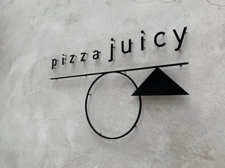 pizza juicy