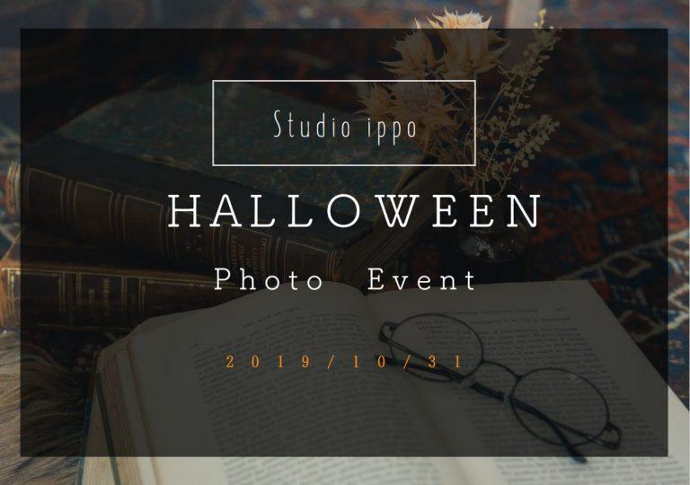 【広島市西区商工センター】10月31日(木)大人気の写真家ippoさんによる、撮影会