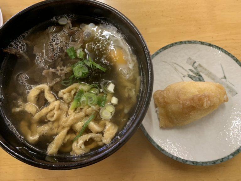 呉営業 食べ歩き日記