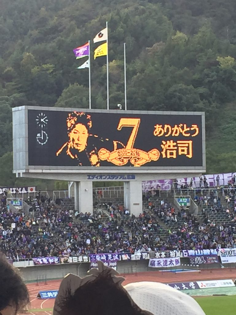 79.好きなスポーツは・・・