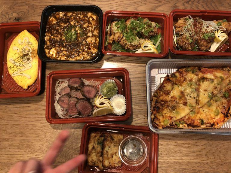 東広島エール飯