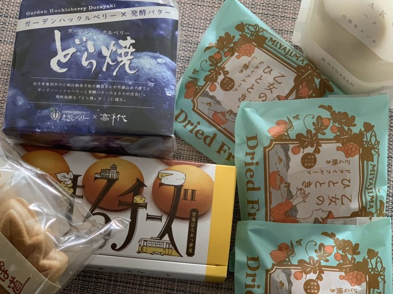 おとりよせ!旅する和菓子♪