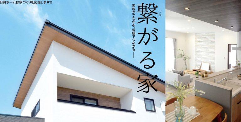 【東広島市西条町寺家】6月20(Sat)~ お施主様邸完成見学会