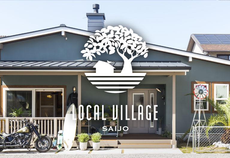 『Local Village』モデルハウス4棟公開中